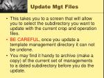 update mgt files