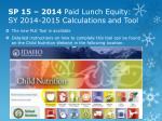 sp 15 2014 paid lunch equity sy 2014 2015 calculations and tool