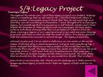 5 4 legacy project