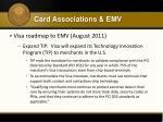 card associations emv