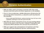 dynamic authentication2