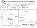 n discrimination efficiency and range