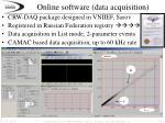 online software data acquisition