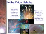 in the orion nebula