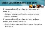 make up assignments and tests