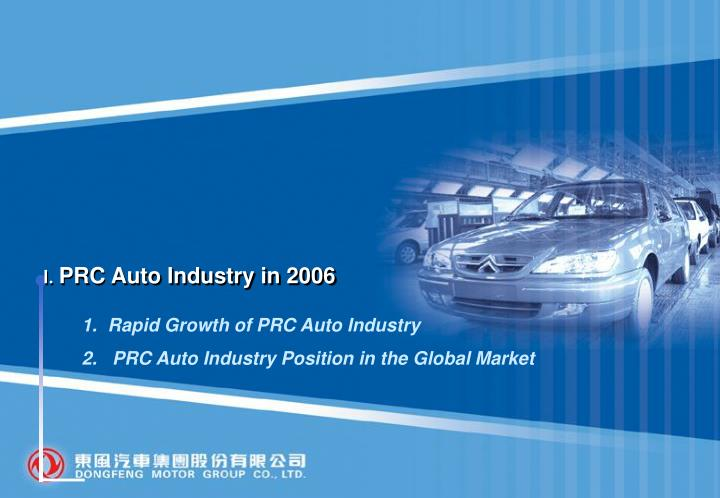 I prc auto industry in 20061