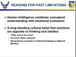 reasons for past limitations