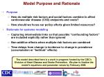 model purpose and rationale