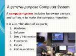 a general purpose computer system