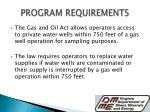 program requirements1