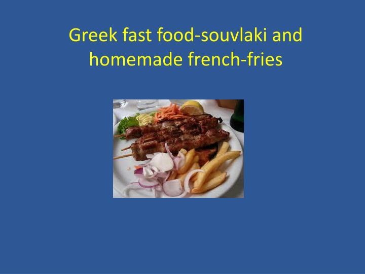 Greek fast food-