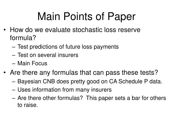 Main Points of Paper