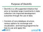 purpose of devinfo