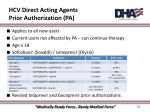 hcv direct acting agents prior authorization pa