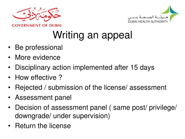 Writing an appeal