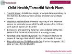 child health tamariki work plans