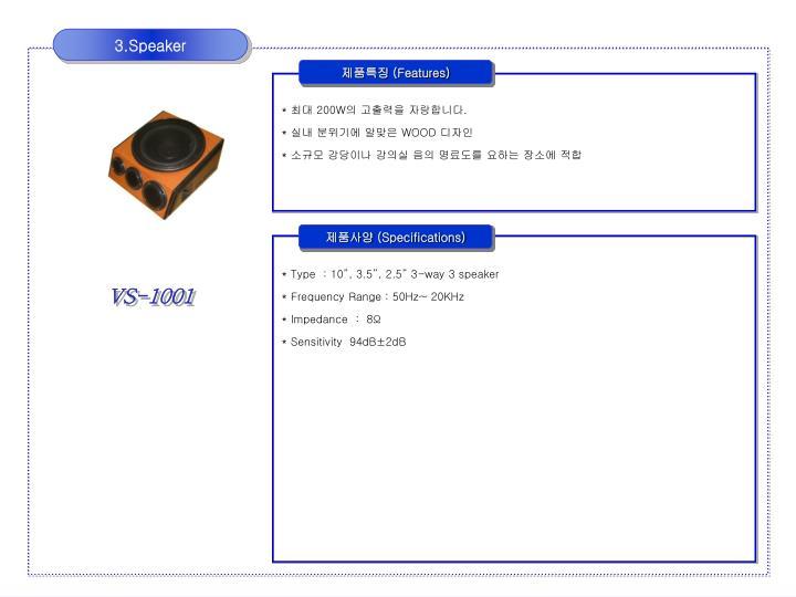 3.Speaker