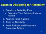 steps in designing for reliability