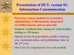 presentation of dut variant 2 information communication