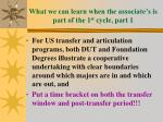 what we can learn when the associate s is part of the 1 st cycle part 1
