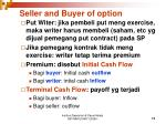 seller and buyer of option1