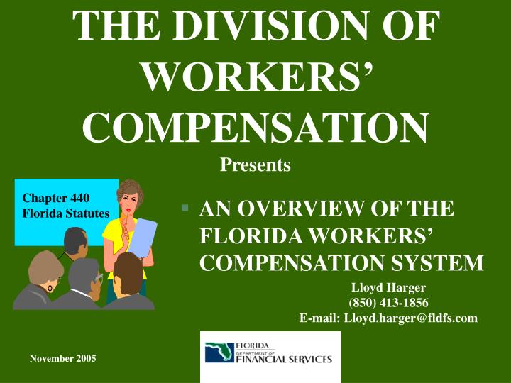 the division of workers compensation presents n.