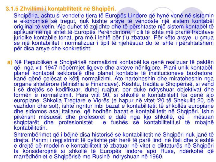 3.1.5 Zhvillimi i kontabilitetit në Shqipëri.