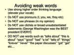 avoiding weak words