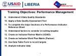 training objectives performance management1
