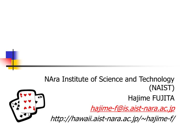 NAra Institute of Science and Technology (NAIST)