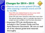 changes for 2014 2015