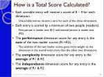 how is a total score calculated2