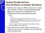 student transferred from one nj district to another nj district