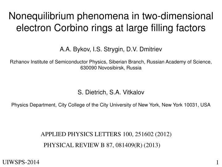 Nonequilibrium phenomena in two-dimensional electron Corbino rings at large filling factors