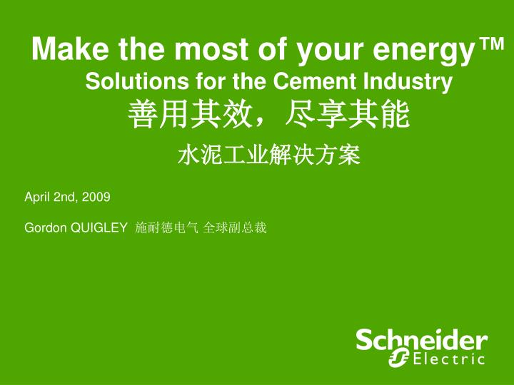 Make the most of your energy solutions for the cement industry