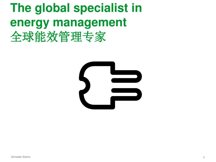 The global specialist in energy management