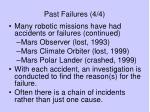 past failures 4 4