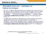affordable care act subsidies on federal exchanges1