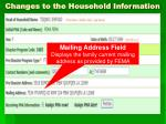 changes to the household information1