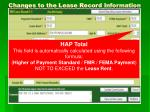 changes to the lease record information4