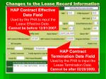 changes to the lease record information5