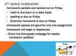 3 rd grade homework