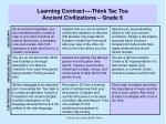 learning contract think tac toe ancient civilizations grade 6
