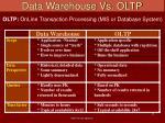 data warehouse vs oltp3