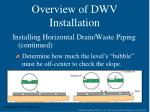 overview of dwv installation17