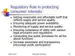 regulatory role in p rotecting consumer interests