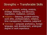 strengths transferable skills