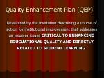 quality enhancement plan qep