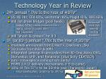 technology year in review