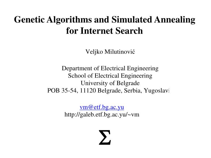 genetic algorithms and simulated annealing for internet search n.